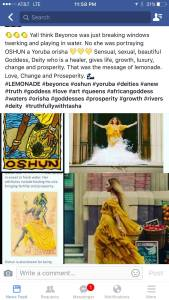 Oshun screen shot Lemonade